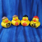 Chinese Rubber Ducks